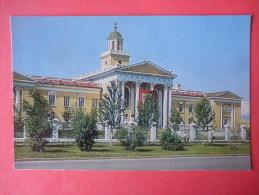 Lenin Palace Of Pioneers - Ulan Bator - 1976 - Mongolia - Unused - Mongolie