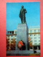Monument To Lenin - Ulan Bator - 1976 - Mongolia - Unused - Mongolie