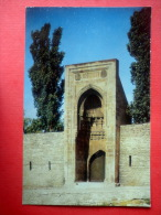 East Entrance To The Middle Court  , 1585-86 - Palace Of The Shirvanshahs - Baku - 1977 - Azerbaijan USSR - Unused - Azerbaïjan