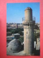 The Lower Court . Minaret Of The Royal Mosque - Palace Of The Shirvanshahs - Baku - 1977 - Azerbaijan USSR - Unused - Azerbaïjan
