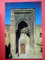 The Lower Court . Portal Of The Mausoleum - Palace Of The Shirvanshahs - Baku - 1977 - Azerbaijan USSR - Unused - Azerbaïjan
