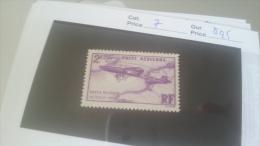 LOT 215972 TIMBRE DE FRANCE NEUF*  N�7 VALEUR 25 EUROS