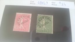 LOT 215987 TIMBRE DE FRANCE NEUF*  N�48/49 VALEUR 24 EUROS