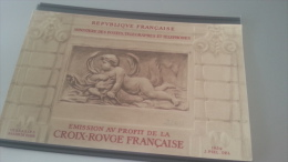 LOT 216094 TIMBRE DE FRANCE NEUF**