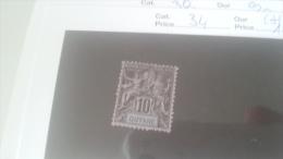 LOT 216151 TIMBRE DE COLONIE GUYANE NEUF(*) N�34 VALEUR 15 EUROS