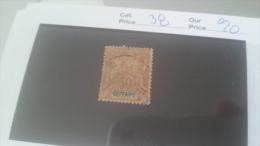 LOT 216153 TIMBRE DE COLONIE GUYANE OBLITERE N�38 VALEUR 20 EUROS