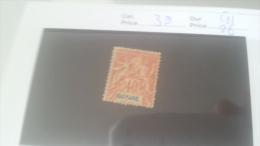 LOT 216154 TIMBRE DE COLONIE GUYANE NEUF(*) N�39 VALEUR 26 EUROS