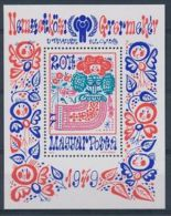 Magyar Hungary 1979 International Year Of The Child Paintings Art Childhood Youth Stamp MNH Mi BL 141 SG#MS3294 SC# 2624 - Childhood & Youth