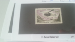 LOT 216287 TIMBRE DE FRANCE NEUF* N�37 VALEUR 46 EUROS