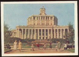 Stationery Mint 1956 Cover USSR RUSSIA Architecture Moscow Children Bicycle Theater Soviet Army RARE - 1923-1991 USSR