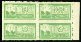Afghanistan Scott #306. SG #236. Sixteenth Anniversary Of Independence. Very Fine Mint Block Of Four - Afghanistan