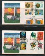 FDC UNO NEW YORK 1981,1982 - New-York - Siège De L'ONU