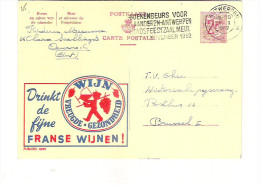 Publibel Obl. N° 1855 (Vin De France ) Obl: Antwerpen 1962 - Entiers Postaux