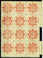 Afghanistan Scott #O1. SG #O174. Complete Sheet Of 20 Stamps, All Mint With Full Original Gum And 17 Stamps Never Hinged - Afghanistan
