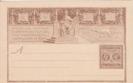 Cartolina Commemorativa Del XXV Anniversario Della Liberazione Di Roma - Events