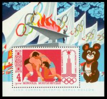 MONGOLIA 1980 MNH** - Olympic Games In Moscow. Wrestling - Mi B63, YT BF66 - Mongolie