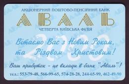 "UKRAINE, 1999. AVAL BANK. ""MERRY CHRISTMAS AND HAPPY NEW YEAR 2000!"". 2520 Units - Ukraine"