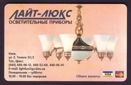 UKRAINE, 1999. LIGHT-LUX SHOP Advertisement. CHANDELIER. 1680 Units - Ukraine