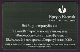 UKRAINE, 1999. CREDO-CLASSIC INSURANCE Company Advertisement. 1680 Units - Ukraine