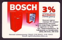 UKRAINE, 1999. BOSCH SERVICE TECHNICS MARKET Advertisement. 1680 Units - Ukraine