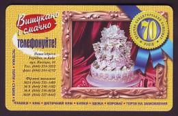 UKRAINE, 1999. BAKERY AND CONFECTIONERY FACTORY Advertisement. 2520 Units - Ukraine