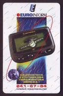 UKRAINE, 2000. EUROINFORM NATIONAL PAGING NETWORK Advertisement. 2520 Units - Ukraine