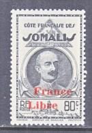 FRENCH SOMALI  COAST  209   ** - French Somali Coast (1894-1967)