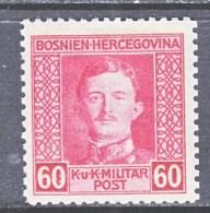 BOZNIA & HERZEGOVINA  116a  Perf  11 1/2    * - Bosnia And Herzegovina