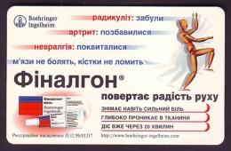 UKRAINE, 2000. FINALGON Ointments By Boehringer Ingelheim Advertisement. 3360 Units - Ukraine