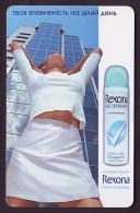 UKRAINE, 2000. REXONA Antiperspirant Advertisement. 2520 Units - Ukraine