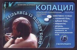 UKRAINE, 2000. COPACIL By GalichPharm Advertisement. 3360 Units - Ukraine