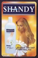 UKRAINE, 2000. SHANDY DAISY SHAMPOO Advertisement. 3360 Units - Ukraine