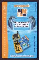 UKRAINE, 2000. SIM-SIM CARD By UMC Advertisement. DOLPHINS. 2520 Units - Ukraine