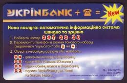 UKRAINE, 2000. UKRINBANK Advertisement. 2520 Units - Ukraine