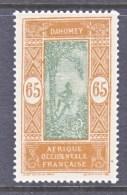 French Dahomey  69    * - Dahomey (1899-1944)