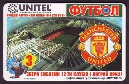 UKRAINE, 2003. FOOTBALL Weekly Magazine. Card No. 3: FC MANCHESTER UNITED. 2520 Units - Ukraine