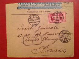 Lettre EGYPTE LE CAIRE Cairo Pour PARIS Avec Censure Censor - 1915-1921 Protectorat Britannique