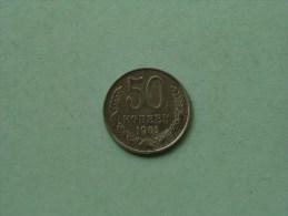 1961 - 50 Kopek / Y# 133a.1 ( Uncleaned - For Grade, Please See Photo ) ! - Russie