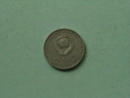 1967 - 50 Kopek / Y# 139 ( Uncleaned - For Grade, Please See Photo ) ! - Russie
