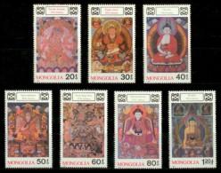 MONGOLIA 1989 MNH** - Buddhist Painting - Mi 2102-8 - Buddhism