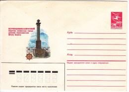 URSS , Russia ; Russie ; 1986 ; Petropavlovsk-Kamceatskii ; Monument Of V.Bering ;  Pre-paid Envelope - 1923-1991 USSR