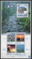 Japan (2014) - MS -  /  Law Mie - Heritage - Flowers - Culture - Bridge - Fireworks - Ponts