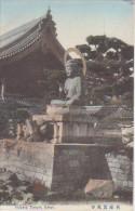 JAPAN.   Shinkoij Temple-Hyogo/unused Classic Pic.-card. - Storia Postale