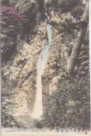 JAPAN.   Nonubiki Waterfall-Kobe/unused Classic Pic.-card. - Storia Postale