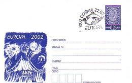 BULGARIA / Bulgarie   2002  EUROPA - Circus  Postal Stationery   (cache Special) - Interi Postali