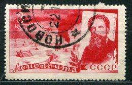 RUSSIE - Poste Aérienne Y&T 50 - 1923-1991 USSR