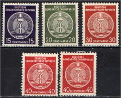 DDR - 1954 - LOTTO FRANCOBOLLI NUOVI - NO GUM - Dienstpost