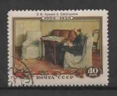 (O) Russia - USSR (1954) Yv. 1680 - Lenin - 1923-1991 USSR