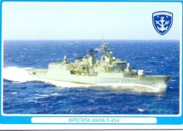 GREECE PREPAID PHONECARD CARD SHIP PSARA --5 EURO-USED-VERY NICE - Army