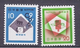 Japan1972:Yvert 1057-8 Mnh** - 1926-89 Kaiser Hirohito (Showa Era)